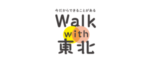 banner_walkwith_t